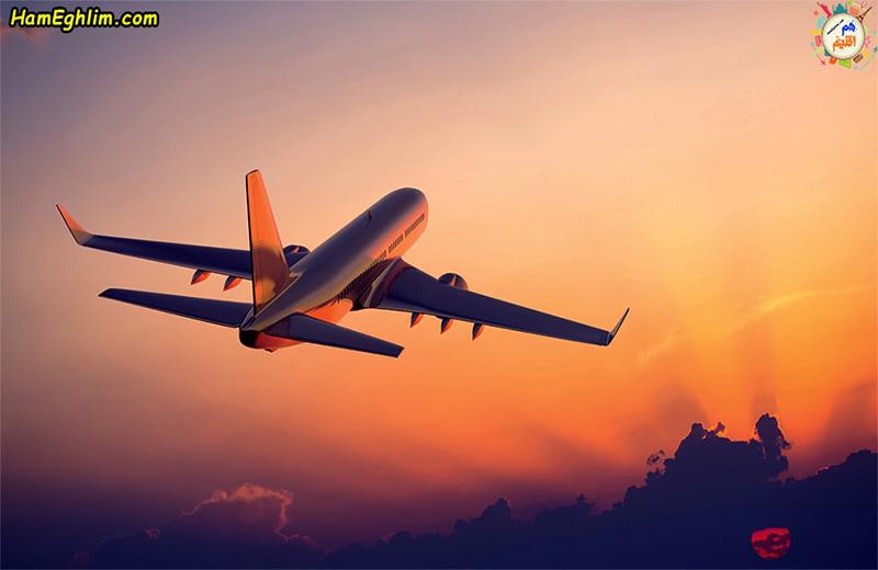 راهنمای سفر با هواپیما
