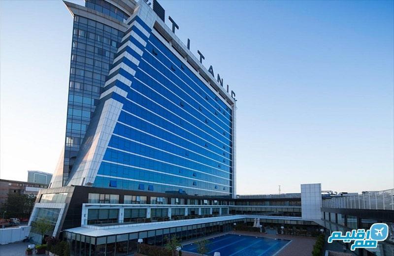 هتل بیزینس بایرام پاشا