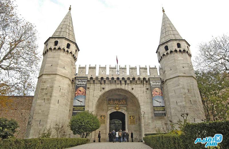 کاخ توپکاپی از جاهای دیدنی استانبول