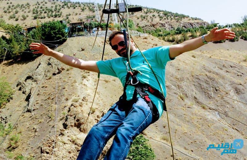 زیپ لاین بام تهران
