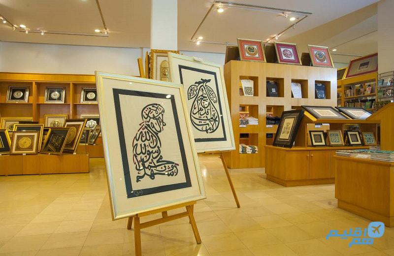 موزه هنرهای اسلامی مالزی
