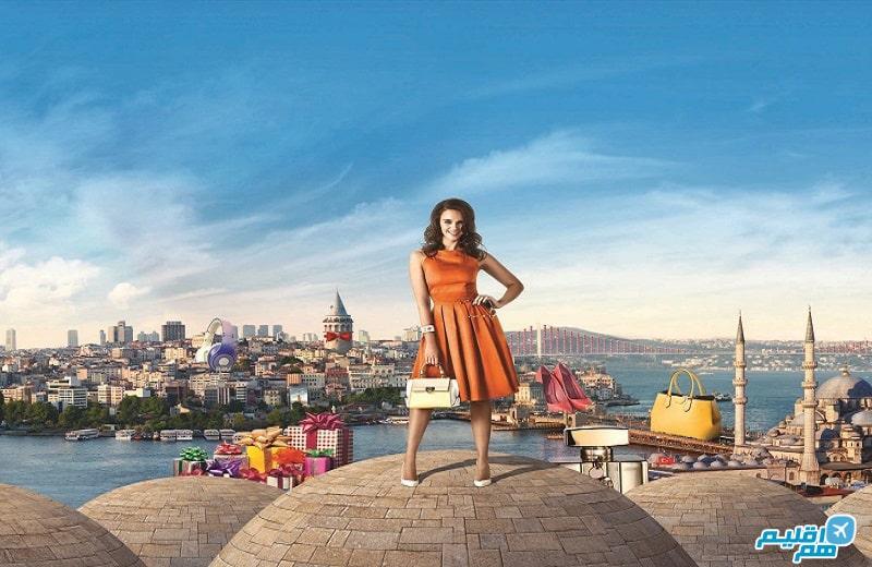 حراجی های استانبول