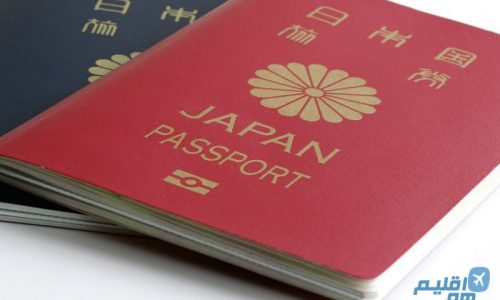 معتبرترین گذرنامه جهان