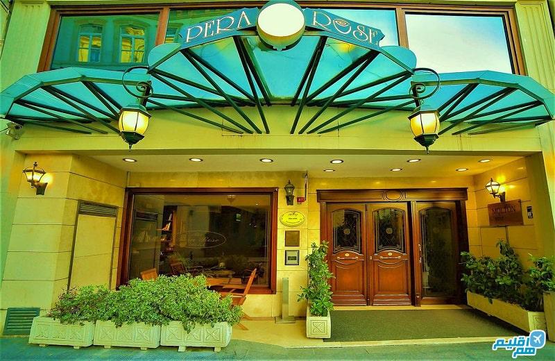 اطلاعات هتل پرا رز استانبول