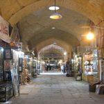 بازار بزرگ اصفهان