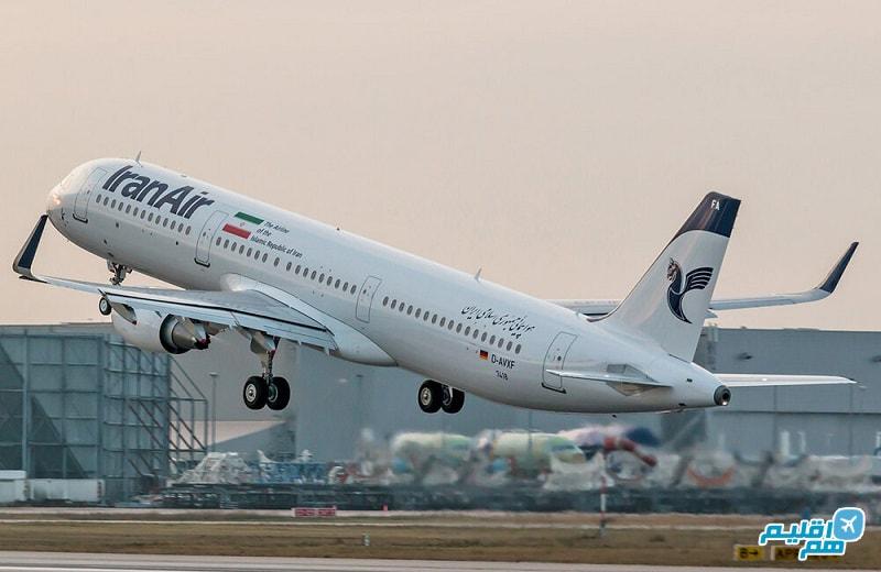 پروازهای ایران به آلمان