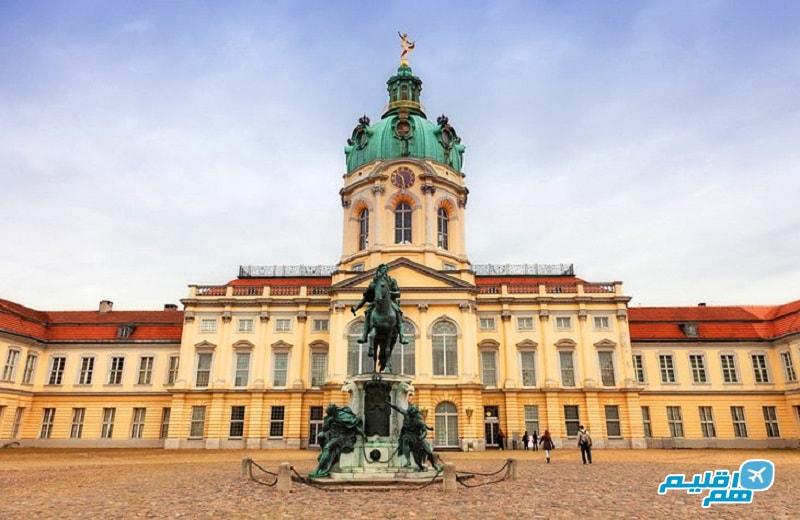 کاخ برلین