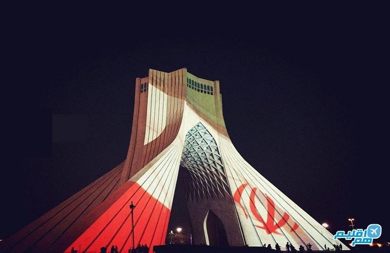 جشن 50 سالگی برج آزادی