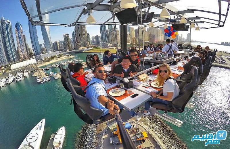 diner in the sky