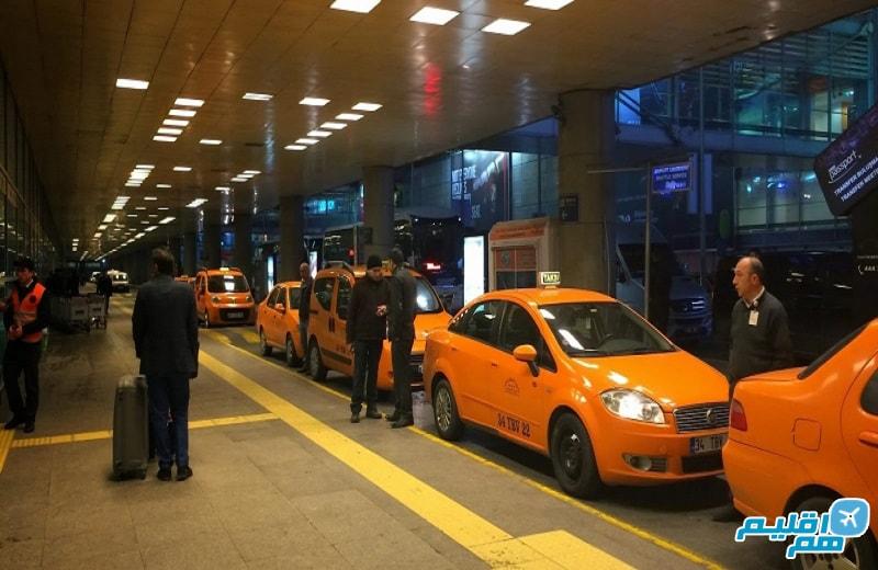 تاکسی های فرودگاه استانبول