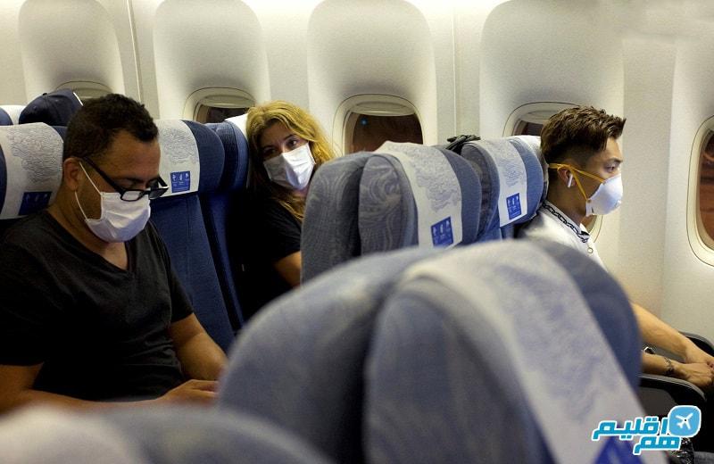 استفاده از ماسک در هواپیماها