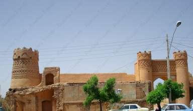 جاهای دیدنی هرات یزد