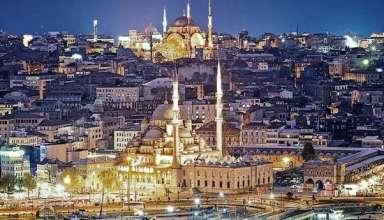 ارزان ترین و گران ترین شهرهای ترکیه برای زندگی