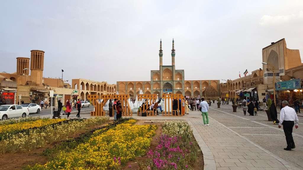 میدان امیر چخماق ، یزد