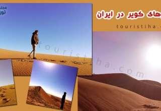 stagram.com/touristiha