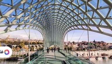 با معماری حیرت انگیز تفلیس آشنا شوید