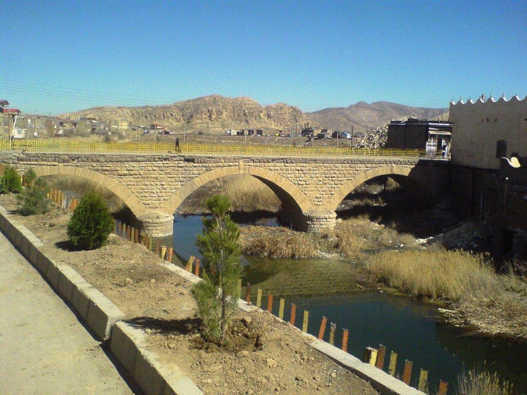 شهر آبگرم قزوین