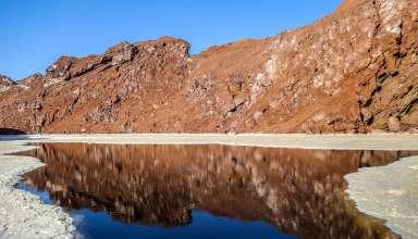 کوه نمک قم